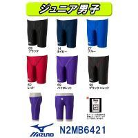 N2MB6421 MIZUNO(ミズノ) ジュニア男子競泳用水着 Stream Aqucela ソニ...