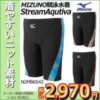 N2MB6542 MIZUNO(ミズノ) メンズ競泳水着 Stream Aqutiva ストリームフ...