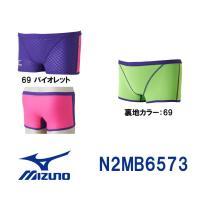 N2MB6573 MIZUNO(ミズノ) メンズ競泳練習水着 EXER SUITS U-Fit ショ...