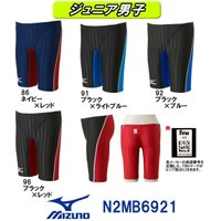 N2MB6921 MIZUNO(ミズノ) ジュニア男子競泳水着 Stream Aqucela ソニッ...