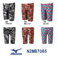 N2MB7065 MIZUNO(ミズノ) メンズ競泳練習水着 EXER SUITS U-Fit ハー...