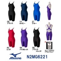 N2MG6221 MIZUNO(ミズノ) レディース競泳用水着 Stream Aqucela ソニッ...