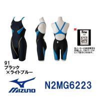 N2MG6223 MIZUNO(ミズノ) レディース競泳用水着 Stream Aqucela Dyn...
