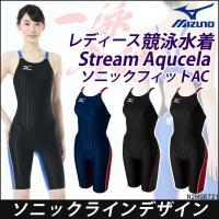 N2MG6721 MIZUNO(ミズノ) レディース競泳水着 Stream Aqucela ソニック...