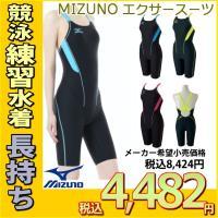N2MG7274 MIZUNO(ミズノ) レディース競泳練習水着 EXER SUITS U-Fit ...