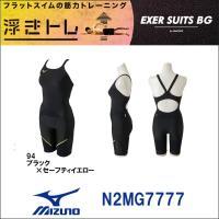 N2MG7777 MIZUNO(ミズノ) レディース競泳練習水着 EXER SUITS BG ハーフ...
