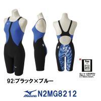 MIZUNO ミズノ 競泳水着 レディース fina承認 ハーフスーツ MX・SONIC02 霞×B...