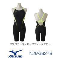 MIZUNO ミズノ 競泳練習水着 レディース ハーフスーツ EXER SUITS U-Fit 20...