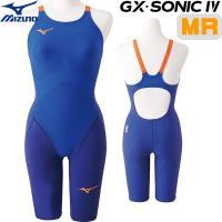 ミズノ 競泳水着 レディース GX SONIC4 MR マルチレーサー Fina承認 ハーフスパッツ 競泳全種目 MIZUNO 2019年度モデル 女性用 N2MG9202