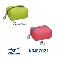 N3JP7021 MIZUNO(ミズノ) 撥水ナイロンポーチ(大) 水泳小物/ポーチ/バッグ/撥水/...
