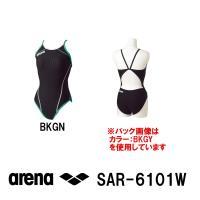 SAR-6101W ARENA(アリーナ) レディース競泳練習水着 タフスーツ タフスキンストライプ...