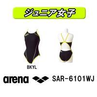 SAR-6101WJ ARENA(アリーナ) ジュニア女子競泳練習水着 タフスーツ タフスキンストラ...