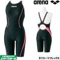 アリーナ ARENA 競泳水着 レディース 練習用 セイフリーバックスパッツ 着やストラップ タフスーツフレックス 競泳練習水着 SAR-8135W