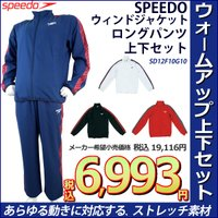 ●●【SD12F10G10】SPEEDO(スピード) メカニカルストレッチ2 モノグラムウインドジャ...