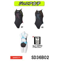 SD36B02 SPEEDO(スピード) ジュニア女子競泳水着 Fastskin XT Active...