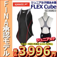 SD36B03 紙箱なし SPEEDO(スピード) ジュニア女子競泳水着 FLEX Cube ジュニ...