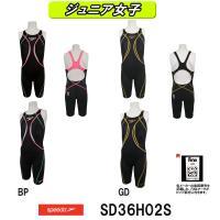 SD36H02S SPEEDO(スピード) ジュニア女子競泳水着 Fastskin XT Activ...