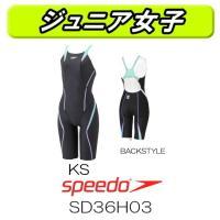 SD36H03 紙箱なし SPEEDO(スピード) ジュニア女子競泳水着 FLEX Cube ジュニ...