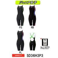 SD36H3P3 SPEEDO(スピード) ジュニア女子競泳水着 FLEX Σ ジュニアニースキン4...