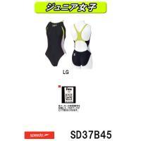 SD37B45 SPEEDO(スピード) ジュニア女子競泳水着 FLEX Σ ジュニアエイムカットス...