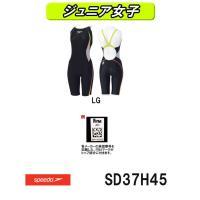 SD37H45 SPEEDO(スピード) ジュニア女子競泳水着 FLEX Σ ジュニアニースキン4競...