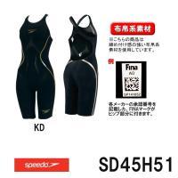 SD45H51 SPEEDO(スピード) レディース競泳水着 FASTSKIN LZR RACER ...