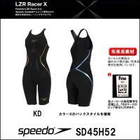 SD45H52 SPEEDO(スピード) レディース競泳水着 FASTSKIN LZR RACER ...