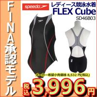 SD46B03 SPEEDO(スピード) レディース競泳水着 FLEX Cube ウイメンズエイムカ...