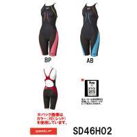 SD46H02 紙箱なし SPEEDO(スピード) レディース競泳水着 Fastskin XT Ac...