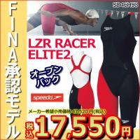 送料無料 SD46H53 SPEEDO(スピード) レディース競泳水着 FASTSKIN LZR R...