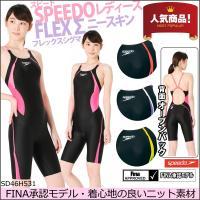 ●●SD46H531 SPEEDO(スピード) レディース競泳水着 FLEX Σ ウイメンズニースキ...