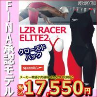送料無料 SD46H54 SPEEDO(スピード) レディース競泳水着 FASTSKIN LZR R...