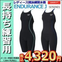 SD56N01 SPEEDO(スピード) レディース競泳練習水着 ENDURANCE J ウイメンズ...