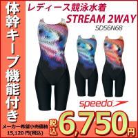 SD56N68 SPEEDO(スピード) レディース競泳水着 Speedo Fit STREAM 2...