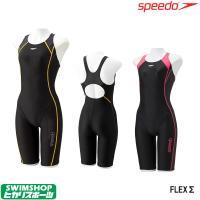 スピード SPEEDO 競泳水着 レディース スパッツスーツ 吊りパッド付き FLEXΣ FINAマークなし・公式大会使用不可 SD58N13