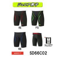 SD66C02 紙箱なし SPEEDO(スピード) ジュニア男子競泳水着 Fastskin XT A...