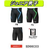 SD66C03 紙箱なし SPEEDO(スピード) ジュニア男子競泳水着 FLEX Cube ジュニ...