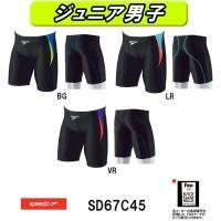 SD67C45 SPEEDO(スピード) ジュニア男子競泳水着 FLEX Σ ジュニアジャマー競泳水...