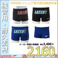 SD67X04 SPEEDO(スピード) ジュニア男子競泳練習水着 DREAM TEAM ENDUR...