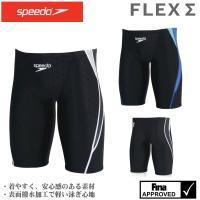 SD76C05 SPEEDO(スピード) メンズ競泳水着 FLEX Σ メンズジャマー7 男性用/競泳/ハーフスパッツ/FINA承認-HK