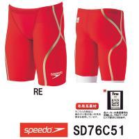 ●●SD76C51 SPEEDO(スピード) メンズ競泳水着 FASTSKIN LZR RACER ...