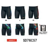 SD76C57 SPEEDO(スピード) メンズ競泳水着 Fastskin XT-W メンズジャマー...