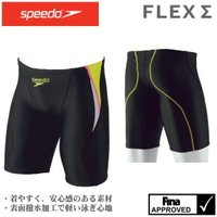 SD77C45 SPEEDO(スピード) メンズ競泳水着 FLEX Σ メンズジャマー 男性用/競泳...