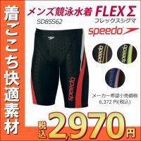 SD85S62 SPEEDO(スピード) メンズ競泳水着 FLEX Σ メンズスパッツスイミング/フ...
