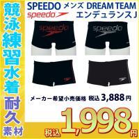 SD85X01 ケースなし SPEEDO(スピード) メンズ競泳練習水着 DREAM TEAM EN...
