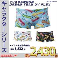 SD87X07 SPEEDO(スピード) メンズ競泳練習水着 DREAM TEAM UV FLEX ...