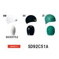 SD92C51A SPEEDO(スピード) FASTSKIN3 シリコーンキャップFINA承認モデル...