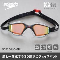 水泳ゴーグル SD93G01C-GD SPEEDO(スピード) スイミングゴーグル アクアパルスマッ...