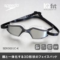 水泳ゴーグル SD93G01C-K SPEEDO(スピード) スイミングゴーグル アクアパルスマック...