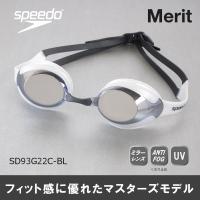 水泳ゴーグル SD93G22C-BL SPEEDO(スピード) スイミングゴーグル MERIT・メリ...